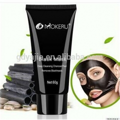 private label green tea face peel mask